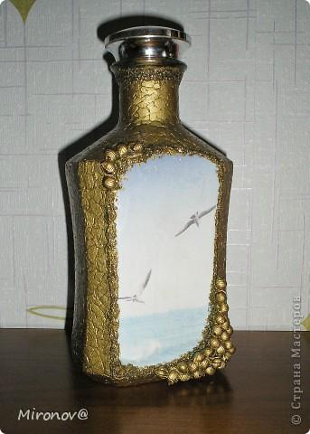 Бутылочки подарочные))) фото 8