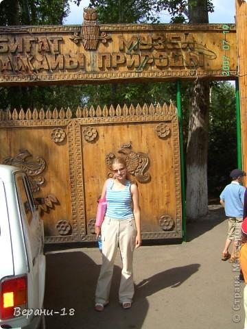Милые Мастерицы! Приглашаю на экскурсию! ПОЛК (Природно-оздоровительный лесной комплекс) Бурабай открыл двери нового Музея природы.  фото 2
