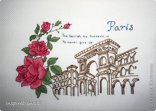 Подарите мне город Париж, Там зима, как весна - не по-нашему, Подарите мне город Париж, Акварелью весёлой раскрашенный.