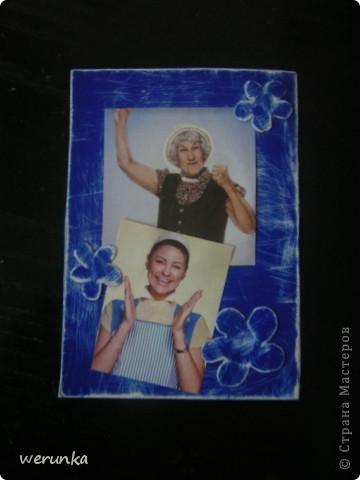 """Карточки АТС """"Вот какие мы разные""""  фото 2"""