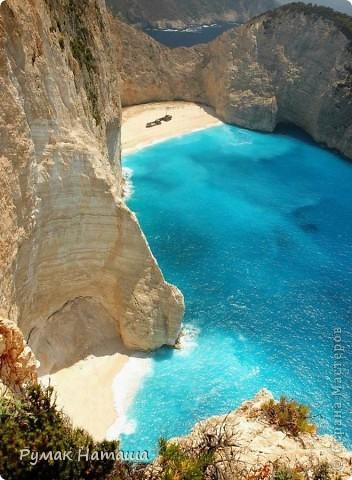 о-ров ЗАКИНТОС....Среди изумрудных вод Ионического моря расположился настоящий райский уголок — древний остров Закинф (Zakynthos), воспетый поэтами и своей историей уходящий в далекое прошлое. Остров называли «Цветком средиземного востока» — и действительно, красота Закинфа достойна кисти художника — золотые песчаные дюны, окаймленные пышной зеленью и вековыми соснами, живописные бухты, окруженные причудливыми скалами, оливковые и апельсиновые рощи, ухоженные виноградники и уютные деревушки с узкими улочками и старинными монастырями. Остров известен с доисторических времен и считается первым местом обитания Закинфа — сына царя Фригии Дардано. Жители острова сражались на стороне Одиссея в Троянской войне и позднее установили демократическое правление. Еще в далеком прошлом, благодаря своему географическому положению и большому запасу смолы, остров познал свой политический и торговый расцвет. Он занял нейтральную позицию в войне с персами, а в Пелопоннесской войне сражался на стороне афинян. Закинф был покорен воинами Александра Македонского и позже — римлянами, которые предоставили ему частичную автономию. Христианство, согласно древним преданиям, было распространено на острове с появлением там Марии Магдалины в 34 году н. э. На всем протяжении Византийской эпохи остров подвергался нападениям морских пиратов и вандалов, позже — крестоносцев. Закинф имел всегда и сохраняет по сей день высокий уровень культуры.  фото 4