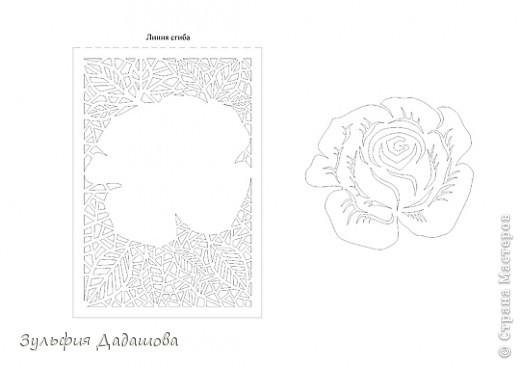 Мастер-класс снят специально для интернет-магазина Read.ru.   Понадобится бумага для пастели розового и сиреневого оттенков, плотностью   130-160 гр/м2. Распечатать шаблон на офисной бумаге. Шаблон рассчитан на формат А4.  Размеры открытки  по шаблону 10,5х15 см в сложенном виде  фото 14