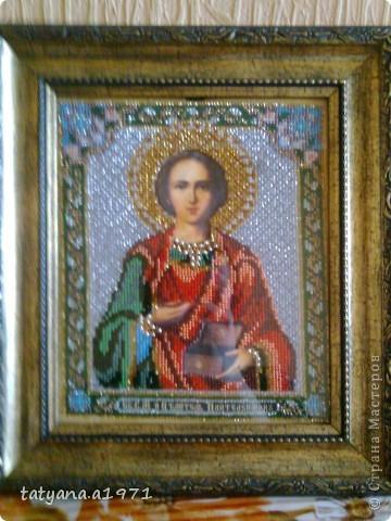 Святые Вера,Надежда,Любовь и мать их София фото 2