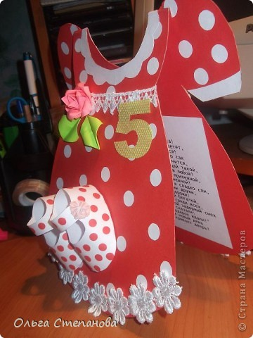 Любимой тетушке в подарок. фото 3