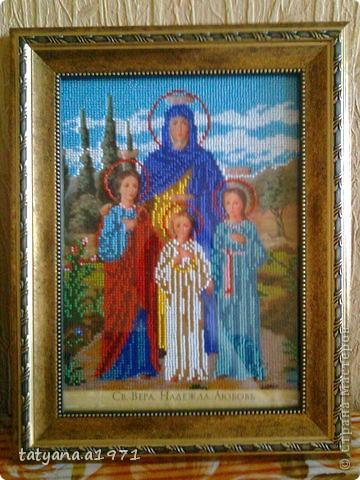 Святые Вера,Надежда,Любовь и мать их София фото 1