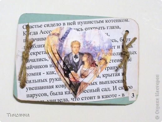 сделала серию к игре  http://stranamasterov.ru/node/204140?tid=1743 фото 4