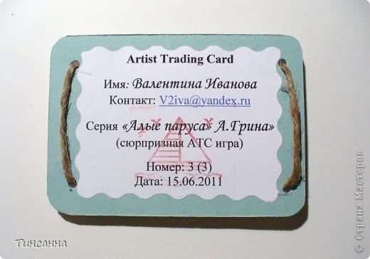 сделала серию к игре  http://stranamasterov.ru/node/204140?tid=1743 фото 5