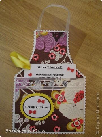 Надписью просто, открытка с днем рождения для бабушки фартук