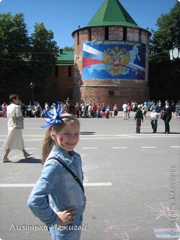 город мастеров на день России фото 1