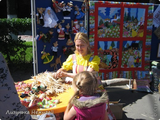 город мастеров на день России фото 8