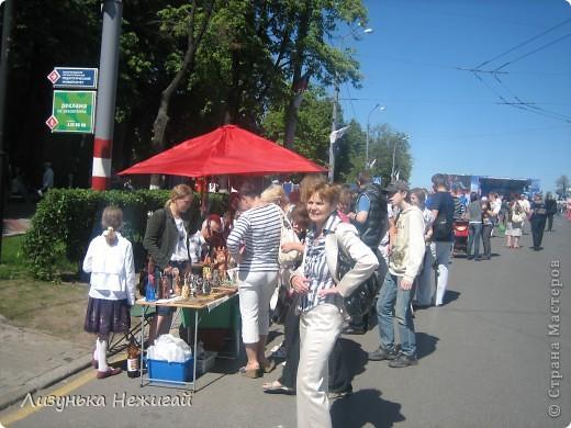 город мастеров на день России фото 9