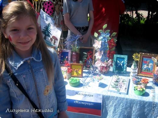 город мастеров на день России фото 24