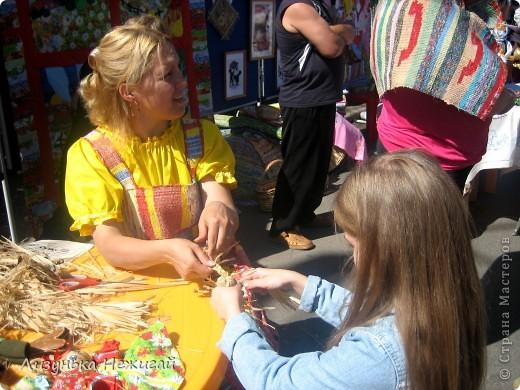 город мастеров на день России фото 40