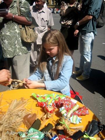 город мастеров на день России фото 41