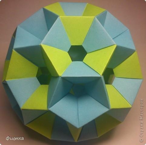 Кусудама Оригами Ещё один