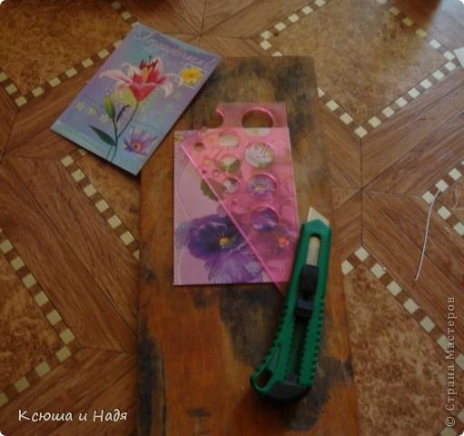 Шкатулка сшита из открыток. фото 4