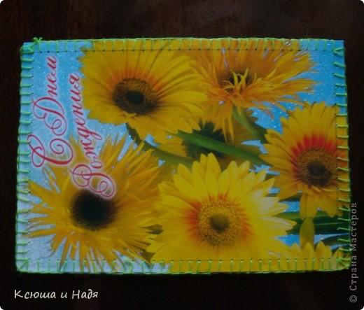 Шкатулка сшита из открыток. фото 10
