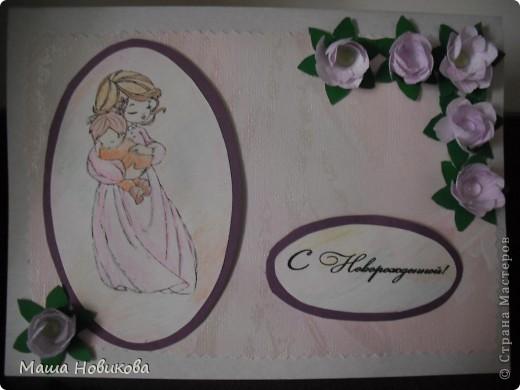 Эта открытка для моей сестры у которой родилась дочка. фото 2
