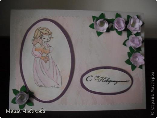 Эта открытка для моей сестры у которой родилась дочка. фото 1