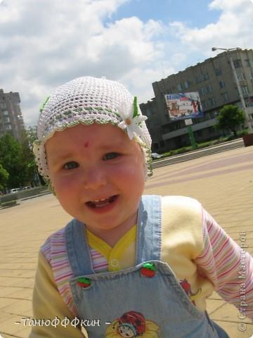 Ромашка Алексашке ))) фото 3