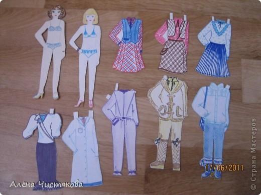 Бумажные Куклы, им 30 лет. фото 1