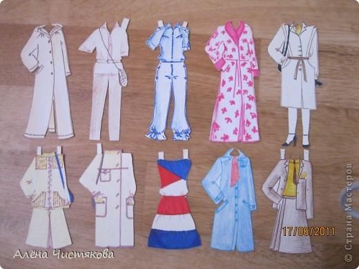 Бумажные Куклы, им 30 лет. фото 2