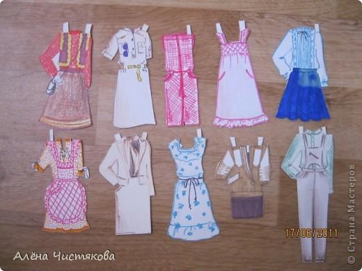 Бумажные Куклы, им 30 лет. фото 3