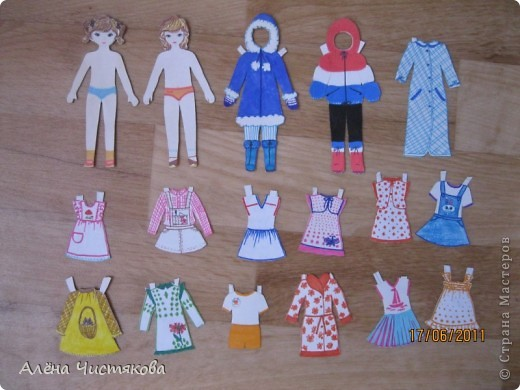 Бумажные Куклы, им 30 лет. фото 4