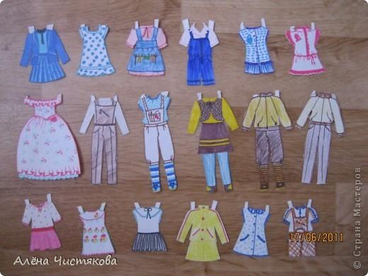 Бумажные Куклы, им 30 лет. фото 6