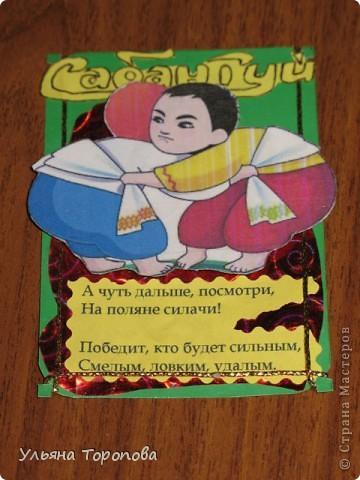 Здравствуйте, дорогие жители Страны Мастеров и любители АТС!  Представляю Вашему вниманию свою первую серию, посвященную нашему народному празднику Сабантую. Не для кого не секрет, что в июне месяце по всему Татарстану проходит этот замечательный, веселый праздник. Скоро будет и у нас в Казани. Итак, поехали... фото 8