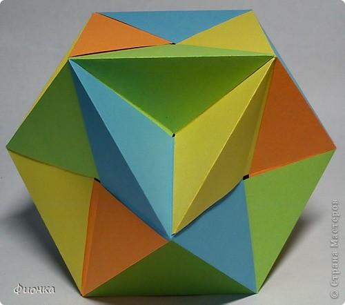 Кусудама Оригами Шар-бабочка