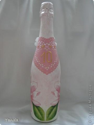 Бутылка в подарок на День Рождения. Вид 1 фото 3