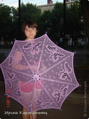 """Зонтик """"Полет бабочки"""" фото 1"""