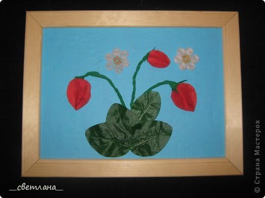 Работу выполнила Иванова Таня, 8 лет.