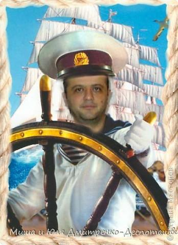 Ты мой капитан!  фото 1