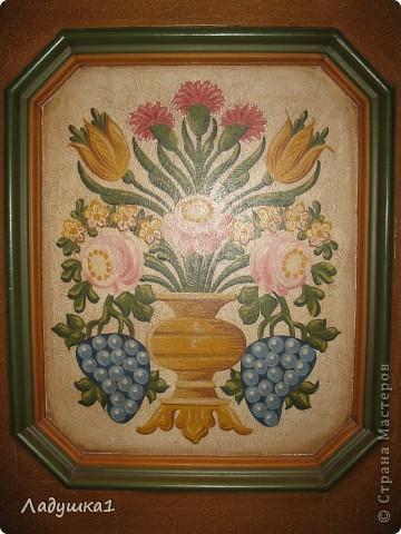 Отдыхая в немецком городе Бадрайхен халь в гостинице Св.Георг, увидев роспись на стойке ресепшина решила ее повторить в квиллинге. фото 2