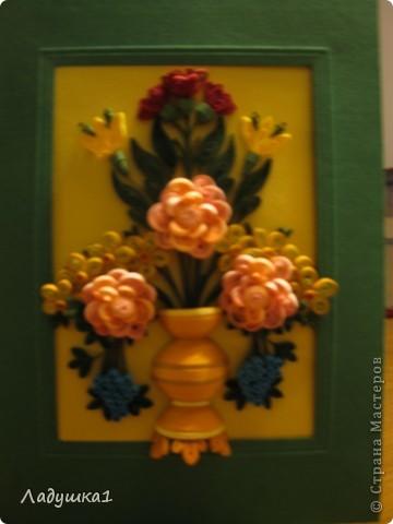 Отдыхая в немецком городе Бадрайхен халь в гостинице Св.Георг, увидев роспись на стойке ресепшина решила ее повторить в квиллинге. фото 3