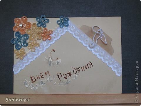 Делали с дочкой (3 года)открытку на ДР бабушке. Вот что получилось