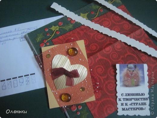 """Серия АТС """"Кексики"""" Серия из 6 карточек. Карточки самостоятельно стоят, они с небольшим секретиком....  фото 17"""