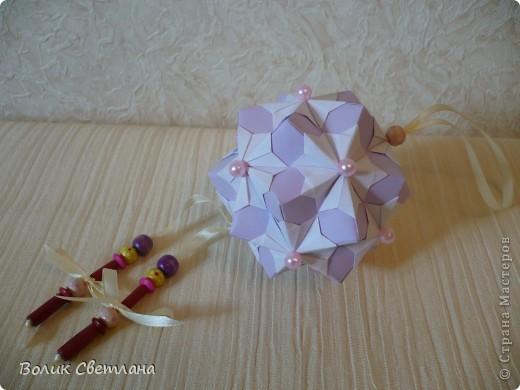 У Томоко Фусе этот глоб называется Хризантема)))) фото 1