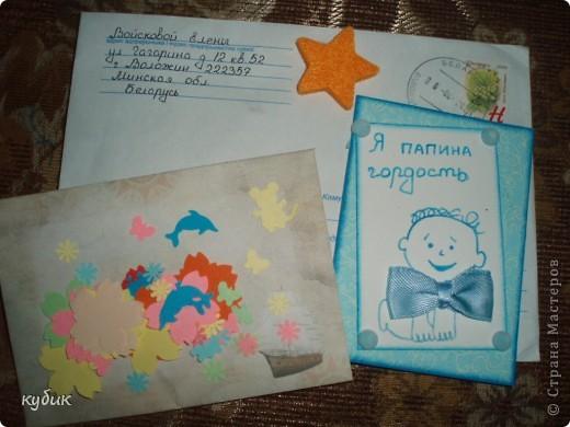 Наша мастерица Анфисик подарила мне очень нежный цветочек и сказала, чтобы я сделала себе карточку и вот я сделала:)))Анфиса, огромное, огромное тебе спасибо!!!!!!!!!!!!!!!! фото 3