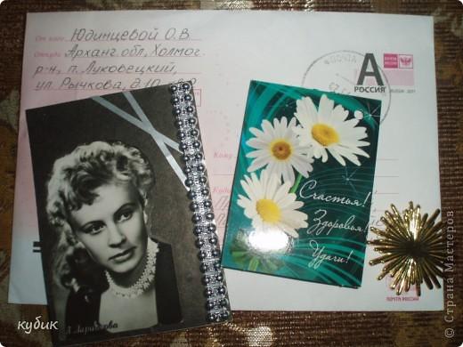 Наша мастерица Анфисик подарила мне очень нежный цветочек и сказала, чтобы я сделала себе карточку и вот я сделала:)))Анфиса, огромное, огромное тебе спасибо!!!!!!!!!!!!!!!! фото 5