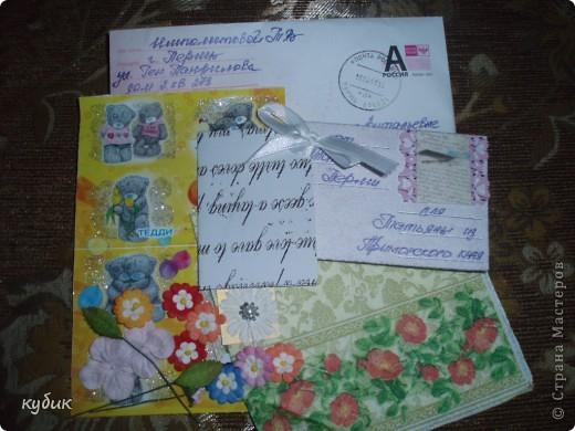 Наша мастерица Анфисик подарила мне очень нежный цветочек и сказала, чтобы я сделала себе карточку и вот я сделала:)))Анфиса, огромное, огромное тебе спасибо!!!!!!!!!!!!!!!! фото 4