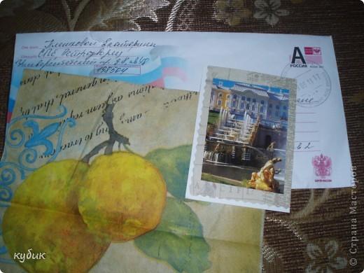 Наша мастерица Анфисик подарила мне очень нежный цветочек и сказала, чтобы я сделала себе карточку и вот я сделала:)))Анфиса, огромное, огромное тебе спасибо!!!!!!!!!!!!!!!! фото 6