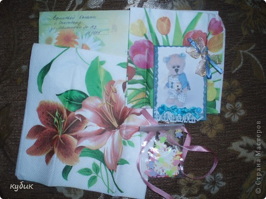 Наша мастерица Анфисик подарила мне очень нежный цветочек и сказала, чтобы я сделала себе карточку и вот я сделала:)))Анфиса, огромное, огромное тебе спасибо!!!!!!!!!!!!!!!! фото 10