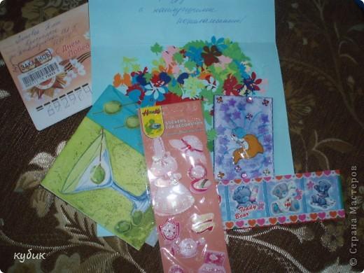 Наша мастерица Анфисик подарила мне очень нежный цветочек и сказала, чтобы я сделала себе карточку и вот я сделала:)))Анфиса, огромное, огромное тебе спасибо!!!!!!!!!!!!!!!! фото 16