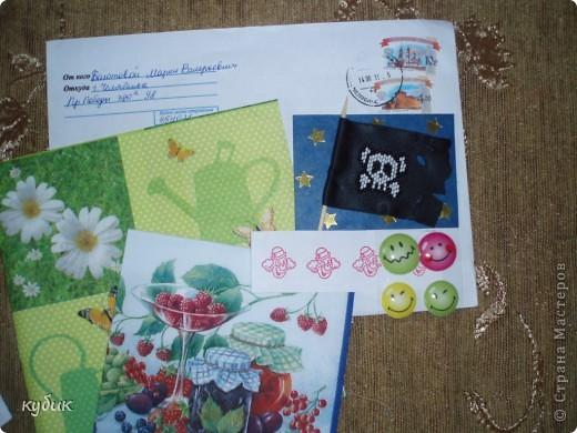 Наша мастерица Анфисик подарила мне очень нежный цветочек и сказала, чтобы я сделала себе карточку и вот я сделала:)))Анфиса, огромное, огромное тебе спасибо!!!!!!!!!!!!!!!! фото 18