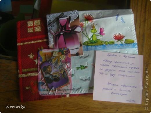 Серия из 6 карточек, могут выбирать: Valkiria, bagira1965, Кристина 1977, Natali_Ort, Ольга Иванова фото 11