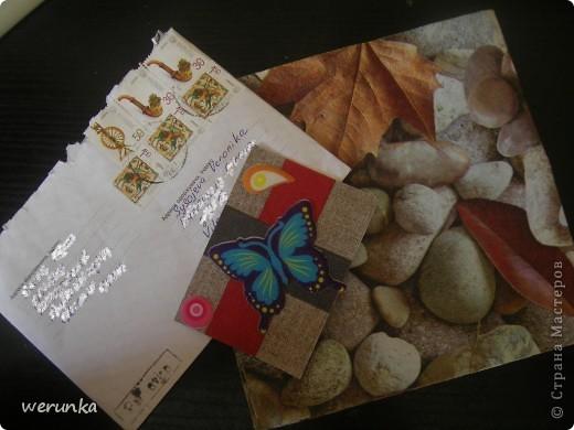 Серия из 6 карточек, могут выбирать: Valkiria, bagira1965, Кристина 1977, Natali_Ort, Ольга Иванова фото 8