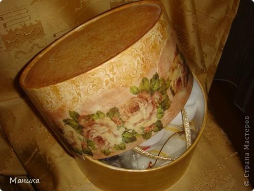 """Решила на день рождения подруге сделать небольшой подарок. Она просила сделать вазочку в этой цветовой гамме. Но что такое одна вазочка? Как говорится """"наши руки не для скуки"""". Решила сделать вот такой наборчик. фото 12"""